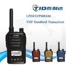 hot sell pmr amateur radio hf