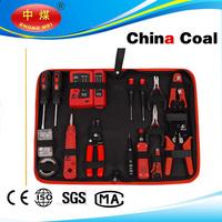 best price network tool kit