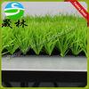 2014 futsal synthetic grass soccer fields