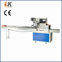 Low Cost Light Duty Sachet Packing Machines