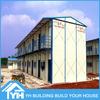 low price prefabricated steel house in algeria