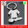 Alibaba China 2015 hot sale new design zinc alloy custom metal keychain,sports keyrings (HH-keychain-943)