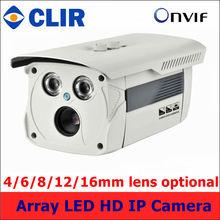 Onvif Outdoor IR Array LED HD 720P 1.3MP IP Camera