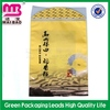 Guangzhou factory plastic foil coffee tea bag with value