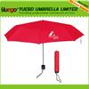 hight quality products foldable umbrella,pet dog umbrella