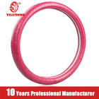Fashionable Practical Universal Car Steering Wheel Cover Pink