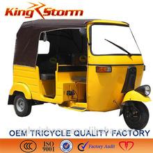 Three Wheel Vehicle/Bajaj Tuk Tuk for Passenger BAJAJ-M150-2