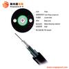 Unitube Light-armored GYXTW fiber optic cable price per meter