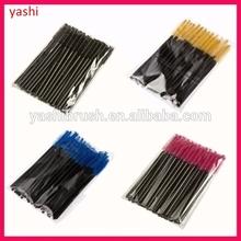 Yashi Hot Selling disporable silicone mascara brush electric mascara brush mascara brush