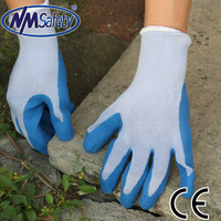 NMSAFETY sex rubber glove blue latex gloves good price
