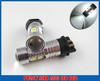 PW24W 10SMD 2835 LED Car Light,PW24W LED Car lamp,PW24W LED
