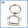 custom design promotional key chain manufacturer