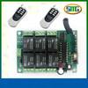 Long Range Fixed Code Gate Wireless Transmitter Receiver SMG-806