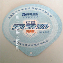 cup sealing lid film for yogurt package