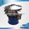 alibaba proveedor de oro de arena de tamizado de la máquina tamiz para la industria química