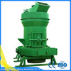 High production marble grinding mill for sale