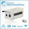 Home digital video surveillance outdoor hd ip camera 1080p Onvif poe wifi network IR cctv alarm ip camera