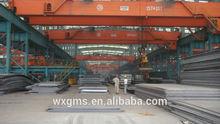 Mild Steel Sheet / Ship Steel Plate ,MILD STEEL SHEET