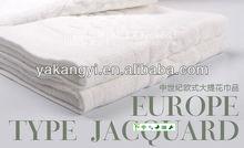 21s/s 32s/s plain cotton hotel bath linen