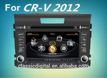 8 inch 2 din car dvd player gps for honda crv 2012