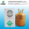 Latest style high quality gas r404a refrigerant