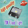 70w tunnel light,led tunnel light,led focus light 70w