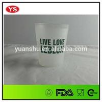 16 oz frost white plastic pp mug with customized logo