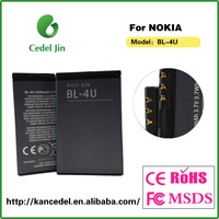 3.7V 1000mAh mobile battery BL-4U phone Battery For Nokia 5330 3120C E66,E75 C5-03 6212c,6600i,6600s 8800A Etc
