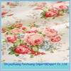 /product-gs/2014-new-design-polyester-textile-fabric-for-bed-sheet-1985870515.html