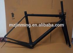 2014 Hot Sale High Quality Super Light Cheap Road Carbon Bike Frames only 835g