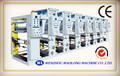 ml de autenticidade garantida única cor offset heidelberg máquina de impressão