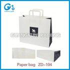 Packaging bag manufacturer quaker oats