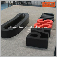 painted decorative wooden letters