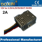 low voltage 12V to 3.3v 2A DC DC converter