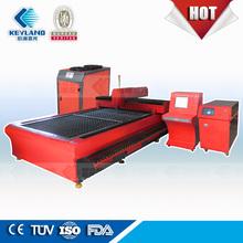 KEYLAND KQG1325C/KQG1530C sheet metal laser cutting machine price 1500*3000/1300*2500 travel area