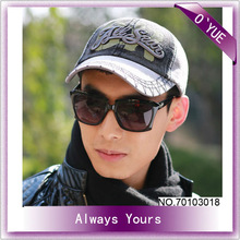 Men Sun-Resistant Fashion Baseball Cap With Embroidery