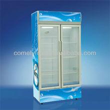 508L used supermarket refrigeration equipment