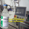 NFGX-30/500 Shanghai Nafeng automatic normal saline IV filling and sealing solution