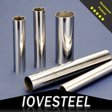 Iovesteel pvc pipe fitting end cap sanitary fittings seal tape