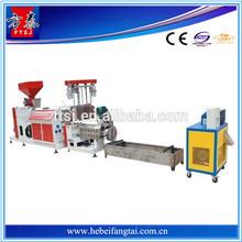 Single Screw Cooling Cutting Pvc Plastic Granulator /recycling Machine