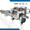 high speed servo control cotton candy packaging machine Alibaba