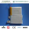 Hy 126490 3.7v 8800mAh lipo battery high capacity battery