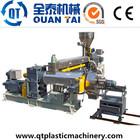 100-900kg/h price of plastic extrusion machine