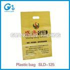 Packaging bag manufacturer plastic bag scrap waste