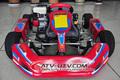 نموذج جديد 2014 90cc البنزين يذهب كارت