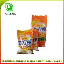 Wholesale Bulk Packing OEM Brand Laundry Detergent Washing Powder