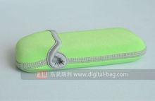 Soft protective hard disk bag cases