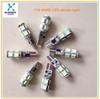 Direct sale Klarheit high quality chip led auto tuning