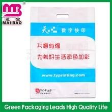 20-year factory wholesale plastic bags for packaging basmati rice 20kg