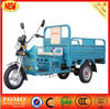 2014 hot selling three wheel motorcycle 50cc